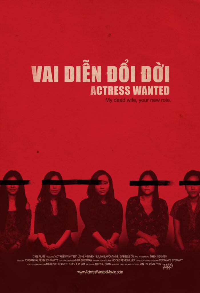 Actress Wanted US Poster