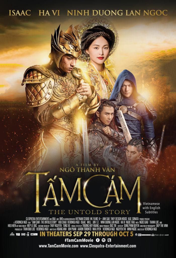 Tam Cam US Poster